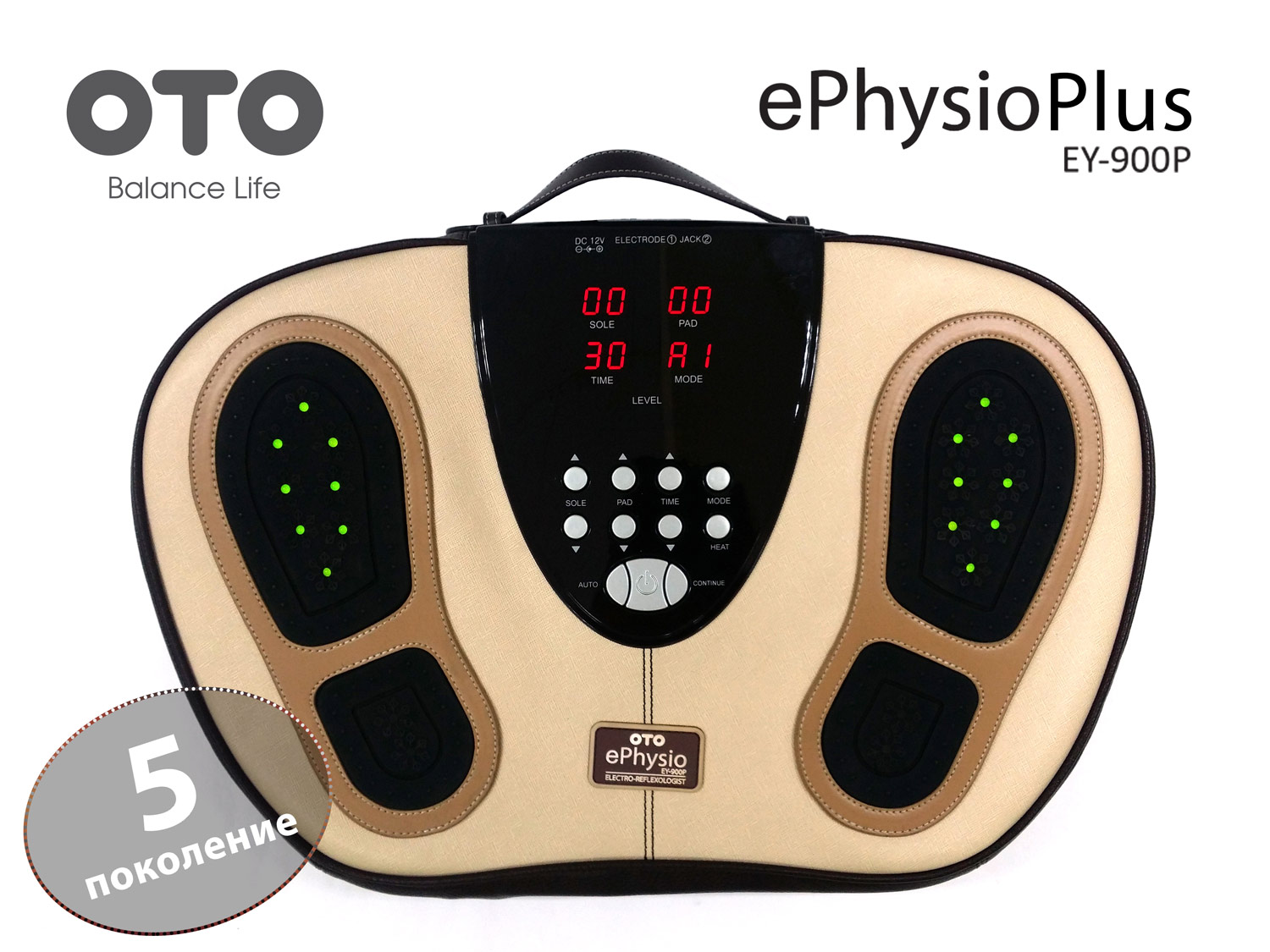 OTO e-Physio Plus EY-900P